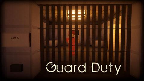 Guard-Duty-Map.jpg